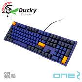 Ducky 創傑 Horizon 地平線 ONE 2 PBT 銀軸 中文 機械式鍵盤