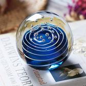 創意家居星空宇宙太空擺件琉璃水晶工藝品書房桌面