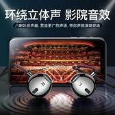 摩斯維 耳機入耳式圓孔有線高音質降噪安卓游戲全民K歌吃雞帶麥半八核 創意空間