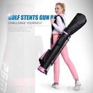 高爾夫球包男女槍包帶支架可裝9支球桿防水PU料 完美YXS