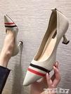 飛織單鞋尖頭高跟鞋女貓跟2021春秋季新款職業女鞋子百搭飛織彈力透氣單鞋迷你屋 迷你屋 618狂歡