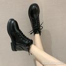 平底短靴秋季顯腳小馬丁靴女夏季薄款潮ins新款英倫風網紅瘦瘦短靴子 【快速出貨】