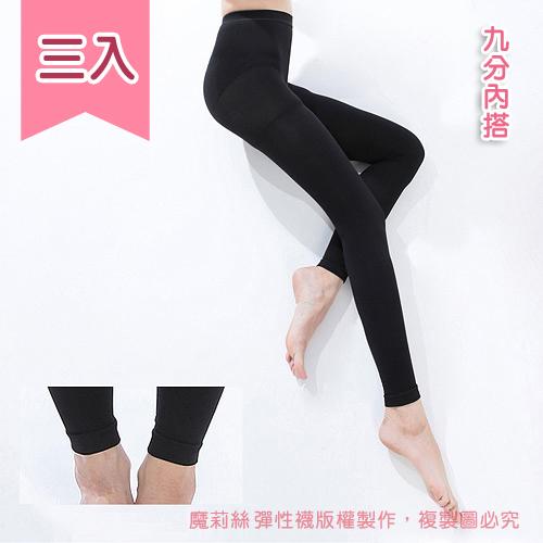 雕塑彈性襪-魔莉絲360丹九分內搭褲襪(三雙)不透膚.機能襪顯瘦腿襪壓力襪防靜脈曲張襪