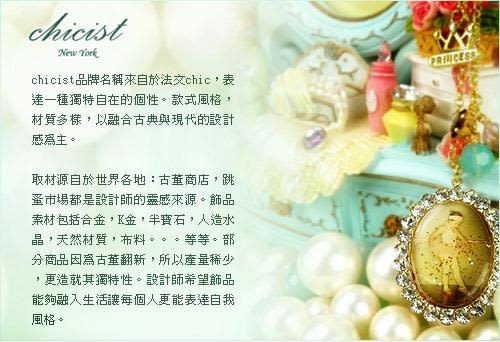 chicist 精質現代硬式手環
