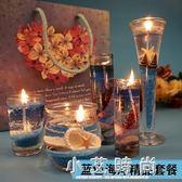 蠟燭台燈海洋系列禮品創意浪漫 香薰 浪漫情人節求婚生日表白禮物 小艾時尚