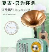 無線藍牙音箱迷你便攜家用復古收音機留聲機小音響手機戶外 町目家
