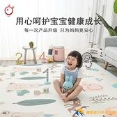 嬰兒家用客廳寶寶爬行墊可定制兒童爬爬墊加厚無味xpe泡沫地墊子【勇敢者】