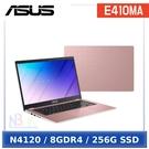 【分24期0利率】ASUS E410MA-1191PN4120 玫瑰金(Celeron N4120/8G/256G/Windows 10/HD/14)