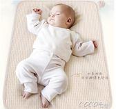 防濕尿墊 嬰兒隔尿墊防水可洗透氣寶寶尿墊彩棉大號床墊月經墊 coco衣巷