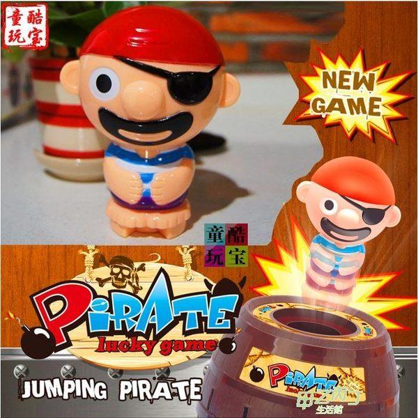 特大超大號海盜桶大叔桶插劍桌游親子成人創意玩具 中秋好康特惠