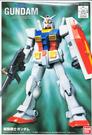 鋼彈模型 FG 1/144 RX-78-2 GUNDAM 初代鋼彈 TOYeGO 玩具e哥
