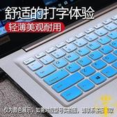 筆記本鍵盤膜14寸15.6電腦保護貼膜防塵罩墊套【雲木雜貨】