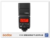 【免運費】GODOX 神牛 V350 C 鋰電池版無線 TTL迷你閃光燈 for CANON (公司貨)