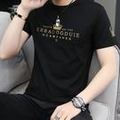 莫代爾2020夏季新款男士短袖t恤冰絲純棉半袖體恤潮流丅桖上衣服【快速出貨】