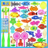 夏季寶寶戲水磁性釣魚40件組 益智玩具