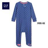 Gap女嬰兒 波點印花拉鏈一件式包屁衣 230451-深墨水藍