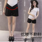 *桐心媽咪.孕婦裝*【CF0049】清新輕盈.低腰褲管孕婦短褲-3色