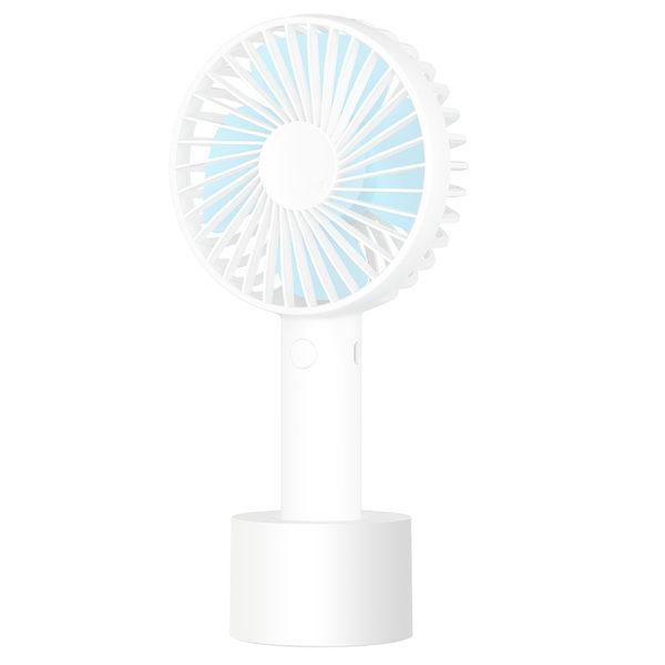 【AIRMATE 艾美特】USB風扇手持迷你靜音小風扇-天空藍