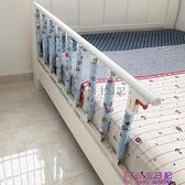 可折疊嬰兒童床護欄防摔圍欄6檔寶寶不鏽鋼床護欄老人床護欄防掉床邊欄桿品牌【公主日記】