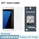 【GOR保護貼】三星 Galaxy S7...