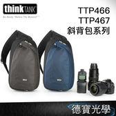下殺8折 ThinkTank TurnStyle 20 V2.0 翻轉包-大 斜背包系列 TTP710466 / TTP710467 正成公司貨 送抽獎券