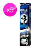 黑人 全亮白-竹炭深潔牙膏140g*5入組 ◆86小舖 ◆