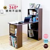 《HOPMA》水漾4+2書櫃型書桌/書櫃桌E-6C120BR