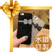 Zenfone3 LG G6 K8 P10 Plus 紅米Note4X 黑白滿鑽蝴蝶結 手機殼 水鑽殼 保護殼 硬殼 訂製