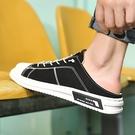 帆布半拖男板鞋夏季透氣防滑防臭韓版潮流外穿懶人無后跟包頭涼鞋 3C優購
