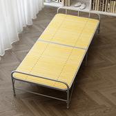 竹床折疊床 單人簡易家用辦公室成人硬板午睡便攜涼床午休經濟型 快速出貨