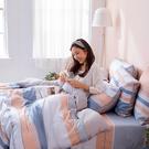 床包 / 雙人加大【莫藍序曲】含兩件枕套  60支天絲  戀家小舖台灣製AAU301