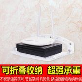 wifi機掛架 可折疊電視機頂盒掛架裝墻壁托架子路由器WIFI網絡盒收納置物伴侶 伊蘿鞋包