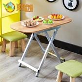 折疊桌戶外便攜擺攤桌地攤家用野餐桌椅簡易宣傳可手提包收納小桌子