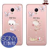SONY XZ2 XA2 XA1 Plus XZ1 XZ Premium Ultra 白蝶玫瑰 水鑽殼 手機殼 水鑽殼 訂製