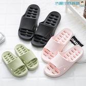 拖鞋居家浴室漏水防滑鏤空拖鞋【洛麗的雜貨鋪】