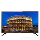 (含運無安裝)海爾40吋夏普面板(與C40-510 TL-40A700同面板吋)無視訊盒電視LE40B9600