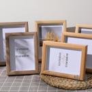 北歐相框擺臺6/7寸木質相架簡約畫框掛墻桌面擺件【極簡生活】