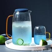 冷水壺北歐玻璃冷水涼水壺漸變色家用耐高溫大容量耐熱防爆涼茶壺 現貨快出