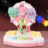 電子琴 兒童童動物卡通多功能音樂琴玩具歡樂摩天輪早教兒童音樂琴
