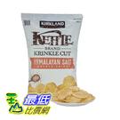 [COSCO代購] 促銷至7月20日 W1276922 科克蘭喜馬拉雅粉紅鹽薯片907公克 2包入