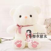 搞怪玩具 抱抱熊公仔毛絨玩具女生可愛超萌韓式搞怪玩偶泰迪熊送女友布娃娃T 2色