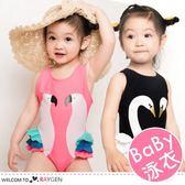 女童氣質白天鵝火烈鳥連體泳衣 泳帽 泳裝