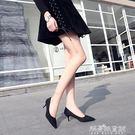 高跟鞋細跟中跟3-5-8cm2黑色工作鞋女職業禮儀學生面試小單鞋  解憂雜貨鋪