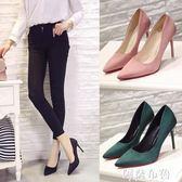 高跟鞋 春秋款粉色 尖頭高跟鞋超細跟 公主鞋10cm女鞋絨面淺口工作鞋單鞋 阿薩布魯