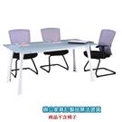 A9W-3.5x7MG 會議桌 洽談桌 強化霧玻 /張