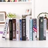 仿真書假書道具書樣模型客廳軟裝飾品擺件辦公室桌面擺設書殼書盒