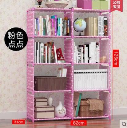 簡易書架置物架學生桌上書櫃落地兒童桌面小書架收納儲物(主圖款-雙排粉色點點5層)