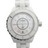 CHANEL 香奈兒 白色陶瓷鑲8P鑽石英錶 J12 H2422 33mm  【二手名牌BRAND OFF】