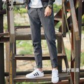 長褲 夏季薄款正韓男士休閒褲修身小腳褲子男潮流寬鬆哈倫束腳大尺碼長褲 28-42 5色
