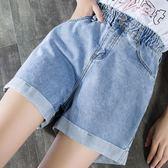 大碼闊腿鬆緊腰高腰牛仔短褲女夏2018新款200斤韓版胖mm顯瘦學生   初見居家